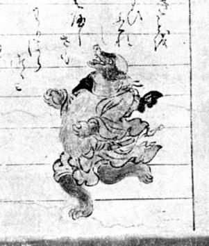 腹鼓で念仏踊りをする狸 ...